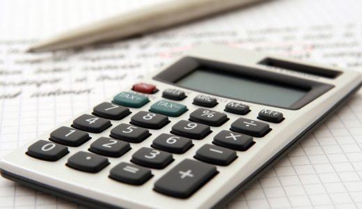 FXの税金を6つのポイントに分けて解説|計算方法と節税対策も